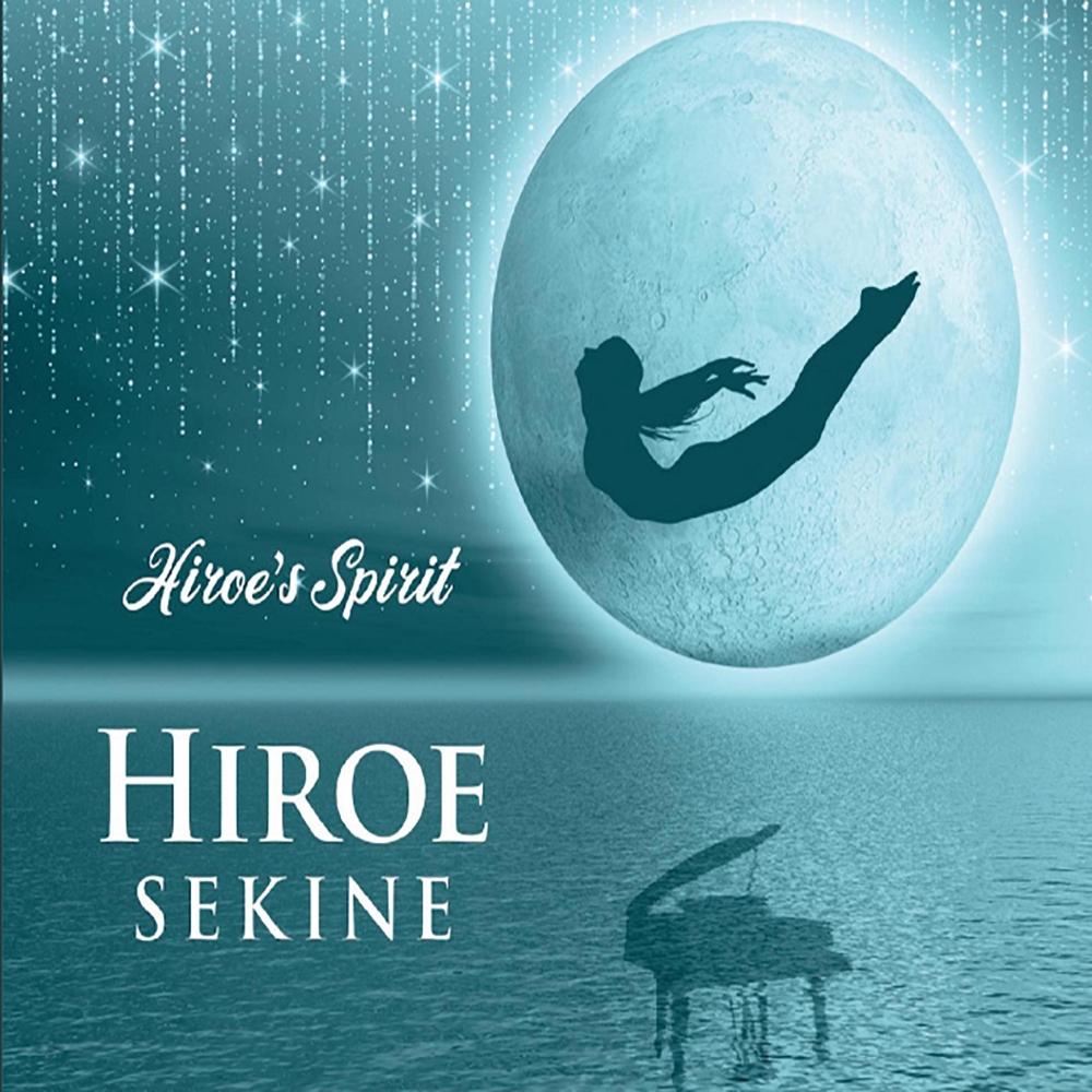 Hiroe's Spirit : Select-O-Hits
