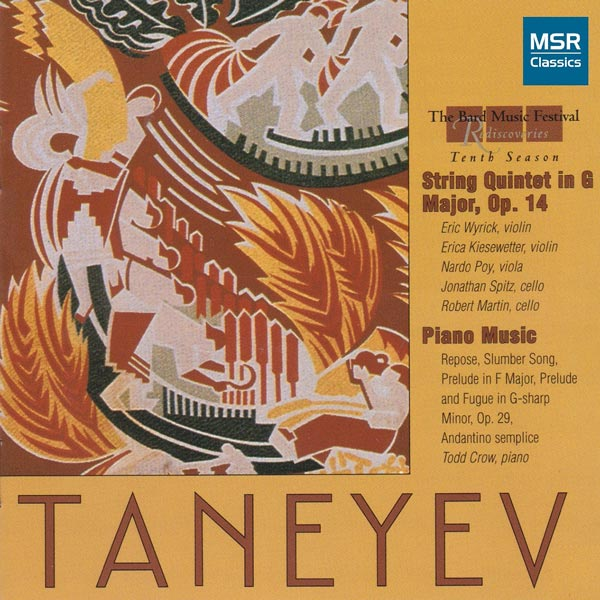 Taneyev: String Quintet In G Major, Op. 14 / Piano Music