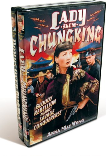 Anna May Wong Collection (2 DVD)